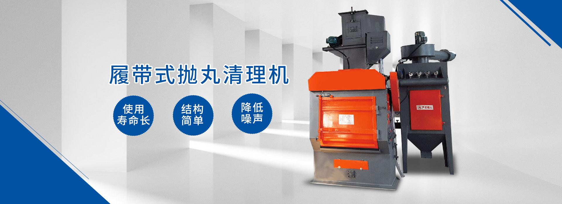 江苏丽丰铸造机械科技有限公司
